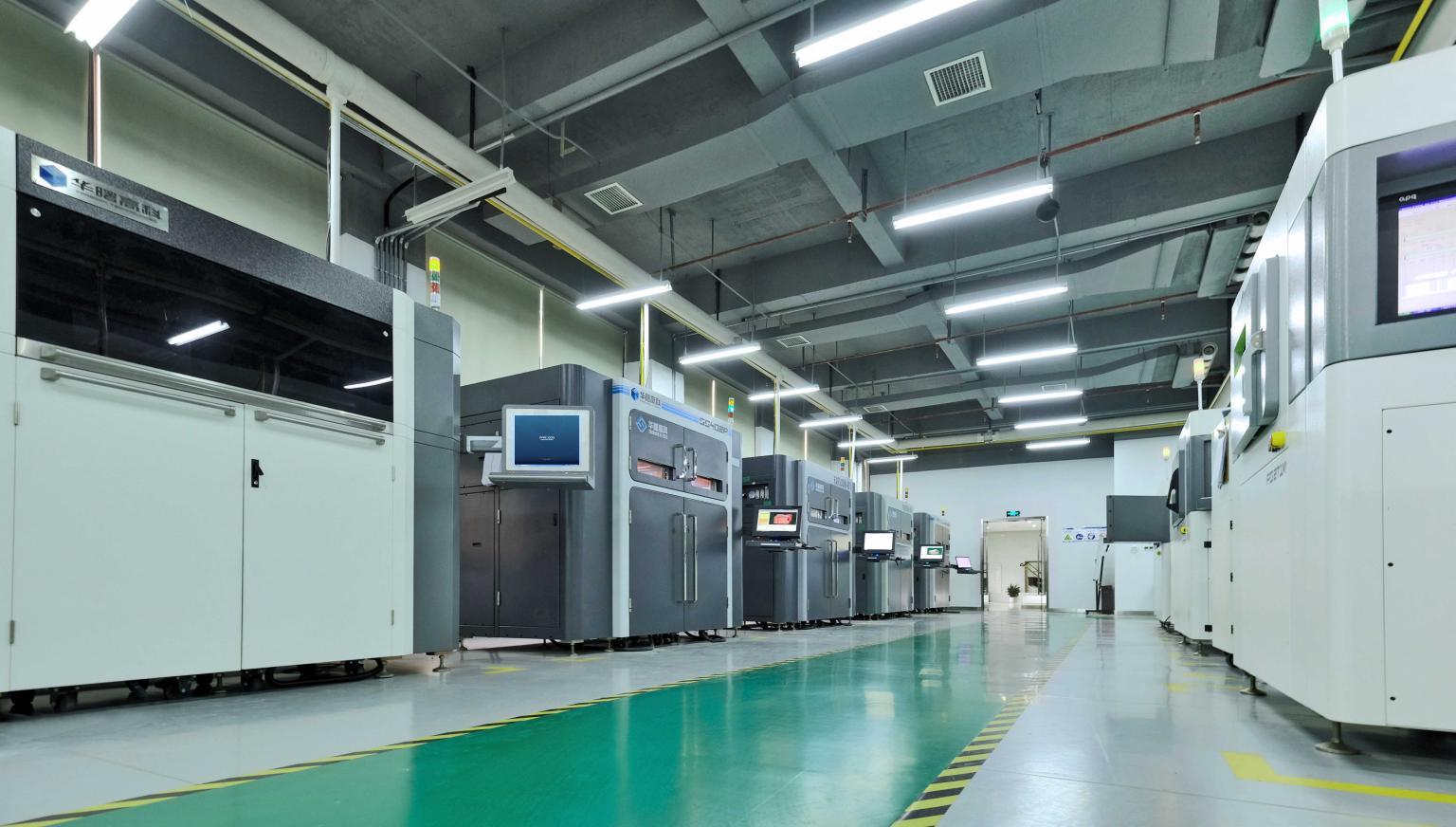 Farsoon Headquarter Application Center, Changsha, China
