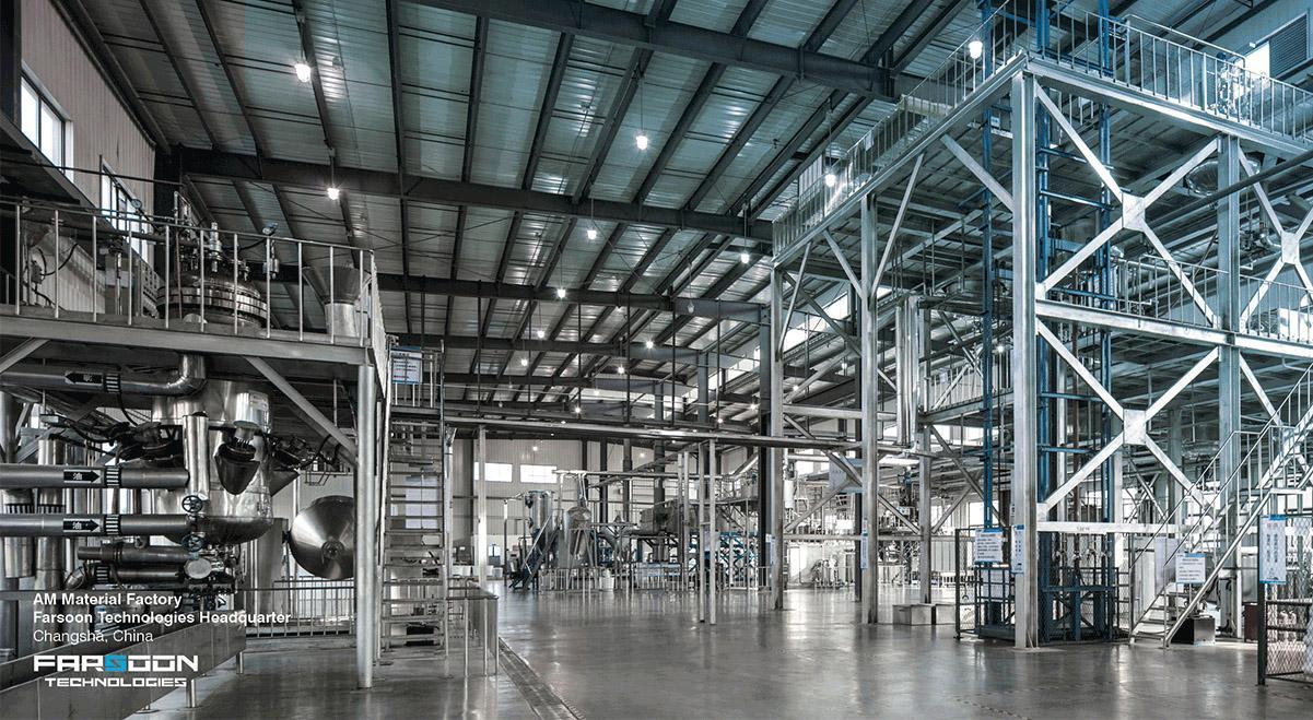Farsoon Headquarter Material Factory, Changsha, China