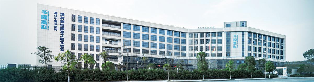 Farsoon Headquarters, Changsha